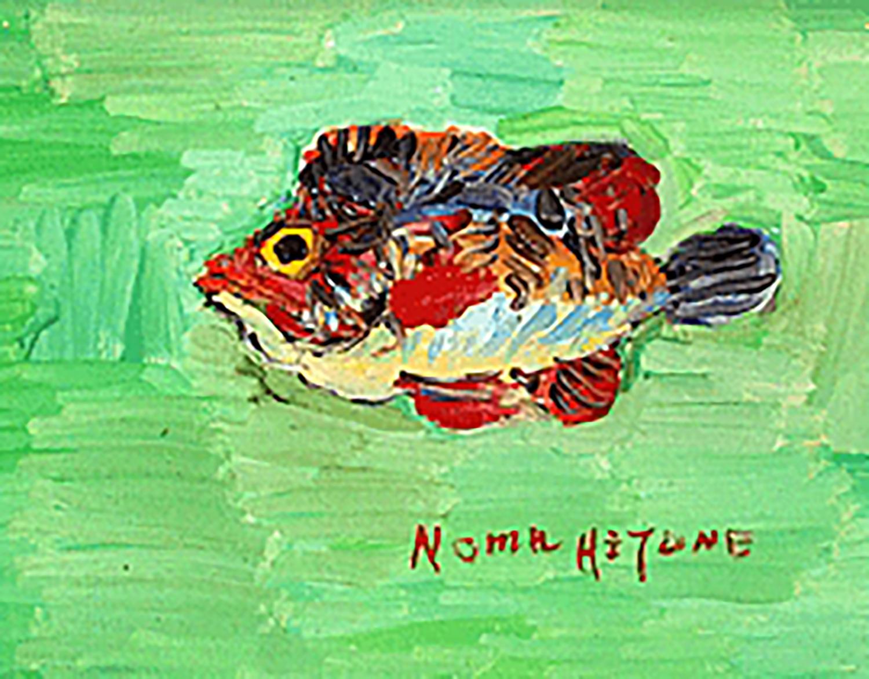 野間仁根 魚 メバル