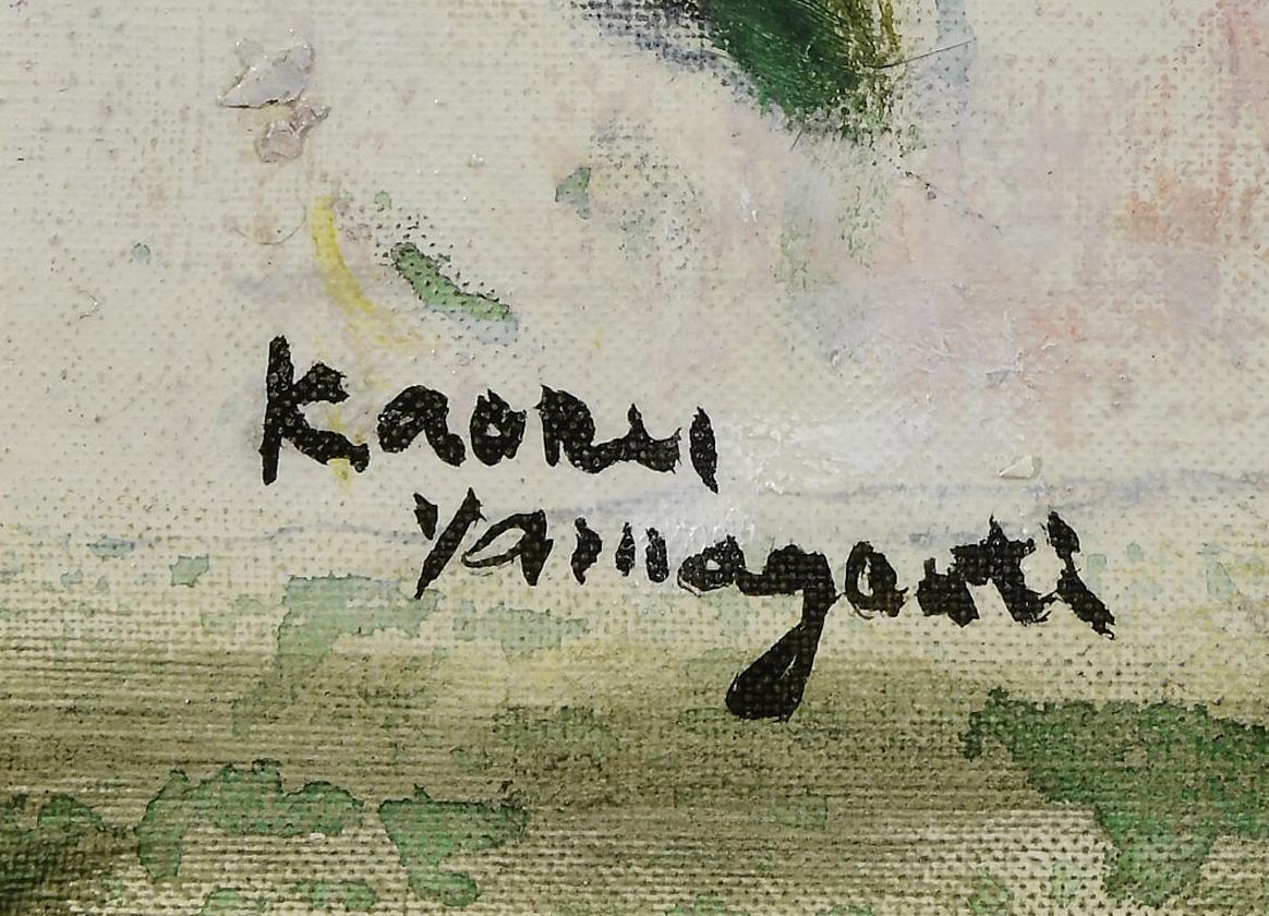 山口薫 サイン